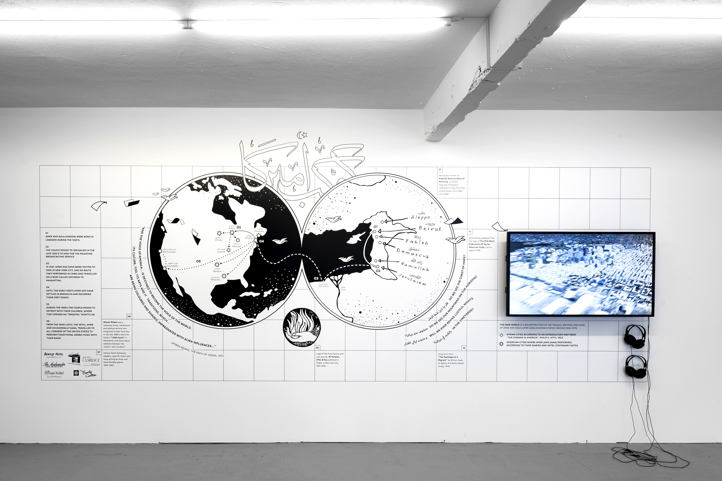 The New World, 2017, video and installation work