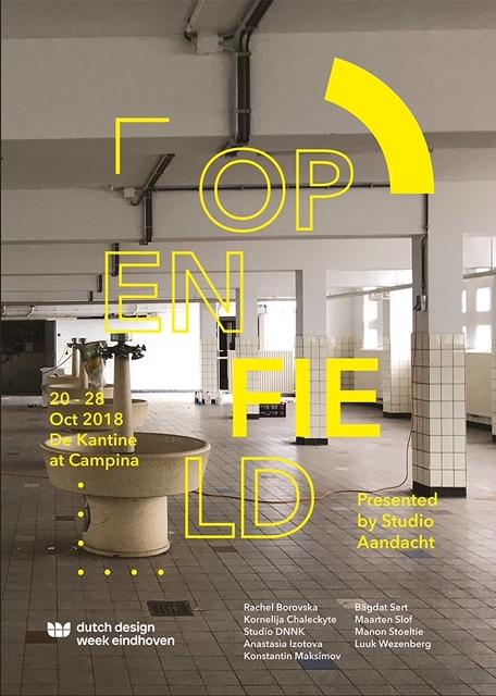 Open Field poster IAFD alumni DDW2018