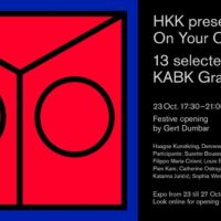 Haagse Kunstkring X KABK alumni 2019: Expositie 'On Your Own'