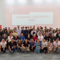 KABK students in Lucitopia Rural Design Challenge 2019 in China