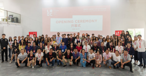 Participants of the Lucitopia Rural Design Challenge (LRDC) in China 2019