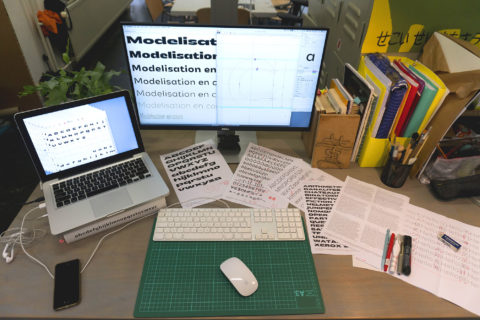 Lisa Huang, KABK Master Type Media Graduation project 2018