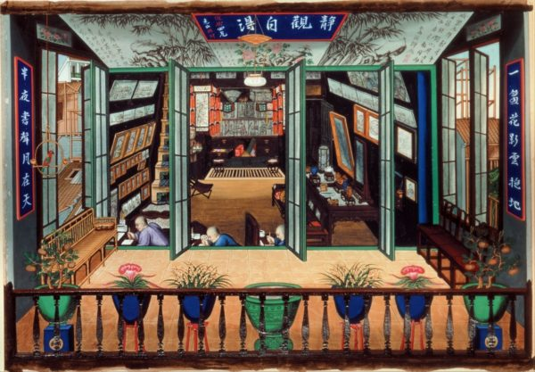 Tingqua's painting studio - Hong Kong Museum of Art​