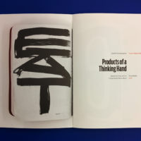 Publication Cyrus Highsmith 'Products of a Thinking Hand'