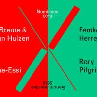 Esiri Erheriene-Essi genomineerde Prix de Rome 2019. Tentoonstelling opent in het Stedelijk
