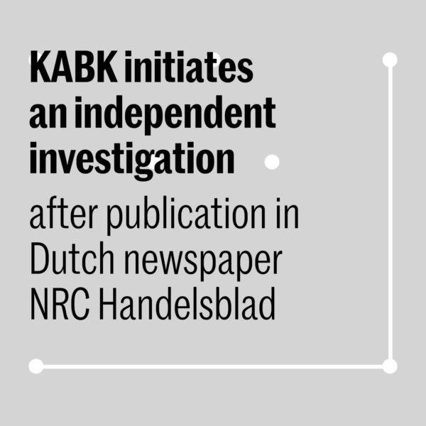 banner independent investigation