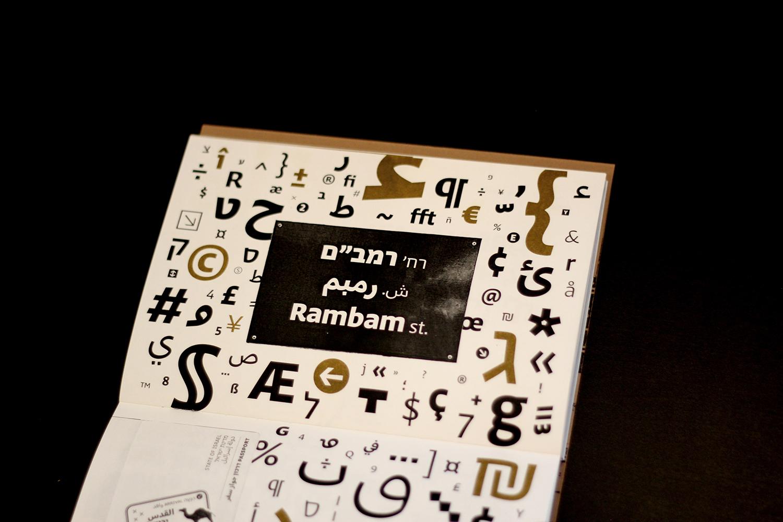 Typeface Abraham - Daniel Grumer