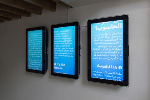 Daniel Grumer's installation in the KABK presentation of My Practice, My Politics at Stroom Den Haag