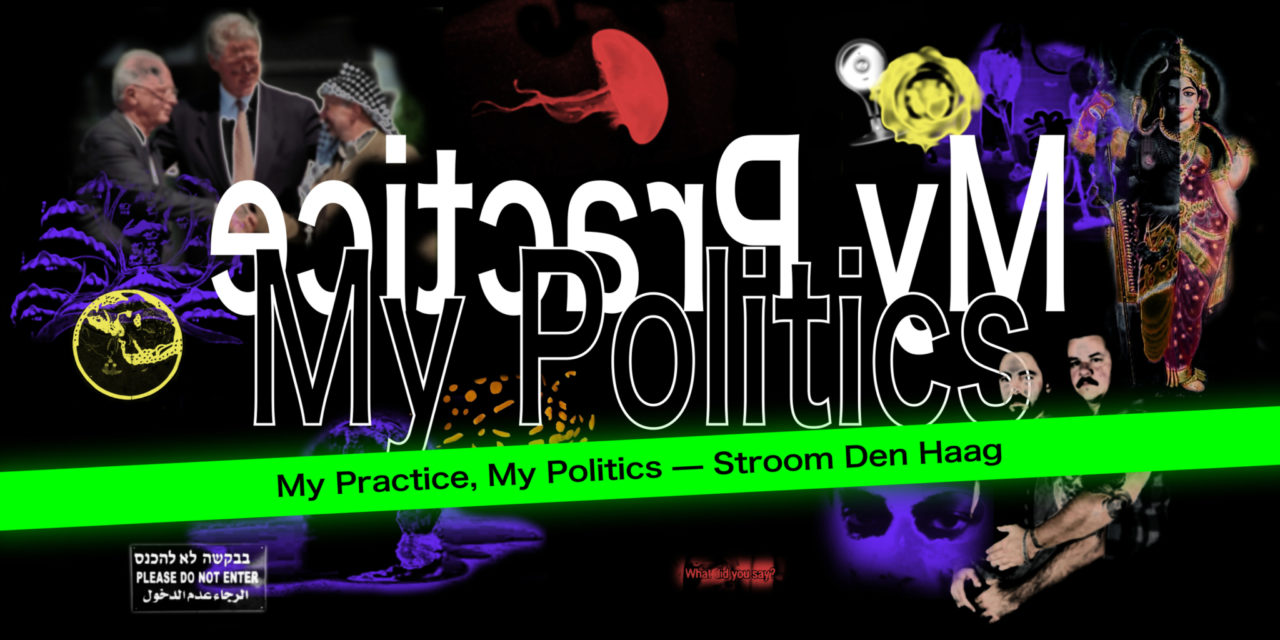 Banner My Practice,My Politics expo at Stroom Den Haag